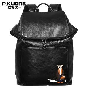 皮客优一双肩包男青年韩版时尚潮流背包软皮大学生旅行包休闲男士个性书包