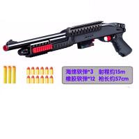 手动下供弹来福枪AK47巴雷特海绵橡胶软弹枪CS对战95式M46玩具抢水晶弹