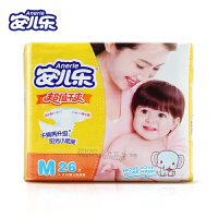 安儿乐超值干爽婴儿纸尿裤 M码男女宝宝尿不湿 M726N通用适用6-11kg宝宝