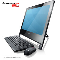 联想扬天一体台式电脑S800-34,24英寸液晶显示器 联想一体机 联想一体电脑 内置Wifi无线/摄像头 扬天一体台