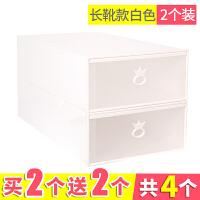 加厚透明鞋盒抽屉式自由组合男女鞋子收纳盒防尘塑料整理箱简易