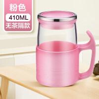 玻璃杯便携水杯带手柄耐热办公杯带盖杯子男女泡茶家用花茶杯抖音 410ml 粉色