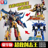 巨神战击队3玩具超救分队变形机器人套装全套冲锋爆裂旋天战击王 赠文具5礼