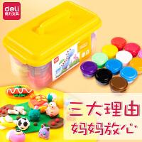 得力超轻黏土工具套装儿童玩具泥盒装幼儿园宝宝泥土彩泥手工