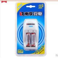 南孚 充电套装 5号2节电池 1650MHA+镍氢电池充电器NFCK021