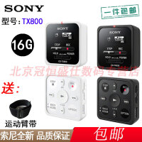 【支持礼品卡+送赠品包邮】Sony/索尼 ICD-TX800 16G 录音笔 专业高清降噪 会议商务录音 内置蓝牙遥控