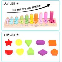 玩具 幼儿童玩具1-2周岁3数字认数早教启蒙力开发男女孩积木玩具6