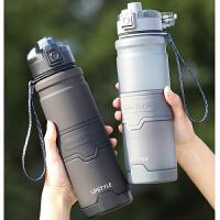 tritan户外登山运动水杯便携塑料健身水壶大容量旅行太空杯子男个性