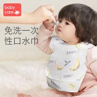 babycare婴儿口水巾 一次性围兜柔软小方巾小孩防水围兜便携饭兜