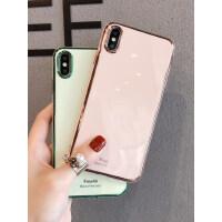 Misslolo 粉色苹果x手机壳iPhonex硅胶xsmax软壳xr高档限量版全包防摔7plus潮牌网红同款8plus