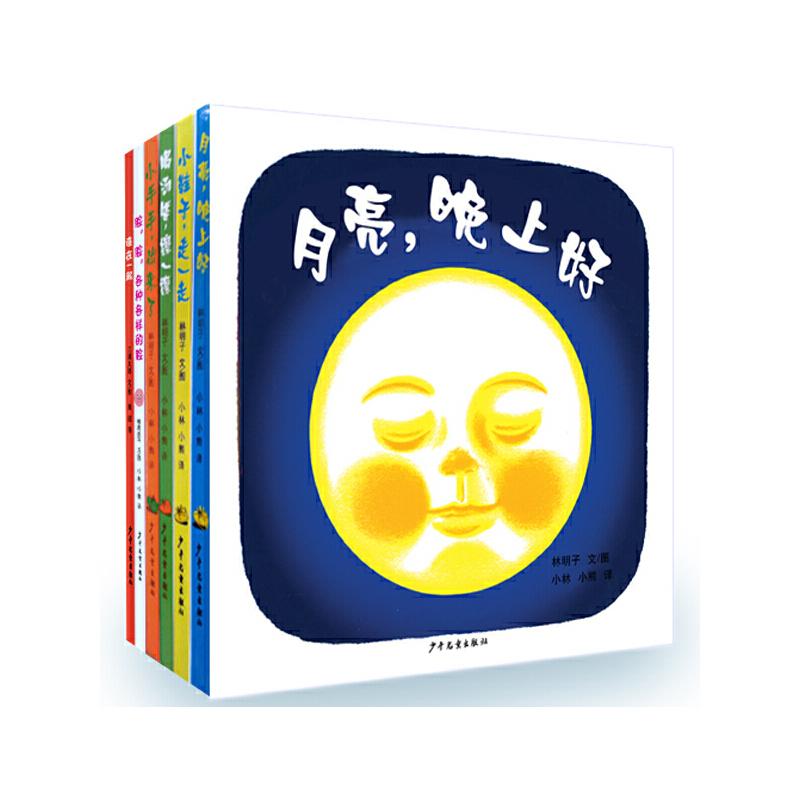 幼幼成长图画书 第1辑日本大师级名家的婴儿图画书经典之作,当当网持续畅销,全新改版。新手父母开启亲子阅读的上佳之选、绘本,帮助0-3岁宝宝发展智能。含林明子婴儿图画书4册,及《脸,脸,各种各样的脸》《连在一起》