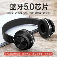 无线耳机头戴式蓝牙5.0运动跑步重低音耳麦手机电脑通用