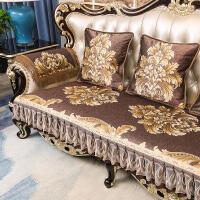 欧式沙发垫防滑四季通用布艺123组合皮沙发坐垫套罩全盖