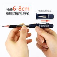 马利铅笔延长器 单头笔套 铅笔加长器 延长铅笔绘画笔另带卷笔器