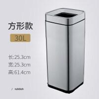 华萍(HP)无盖家用客厅卧室厨房卫生间厕所双层不锈钢垃圾桶纸篓 方形30升 无内桶