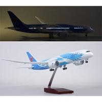 1:160仿真飞机A380原型机南航B787飞机模型带起落架45cm家装办公装饰收藏摆件