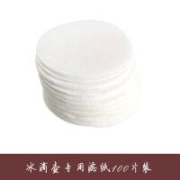 【好货】咖啡 环保咖啡过滤纸 冰滴壶 越南滴漏壶 摩卡壶使用 100枚装