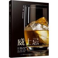 威士忌 中����出版社