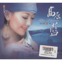 (1CD)林霞:高原蓝 林霞 演唱