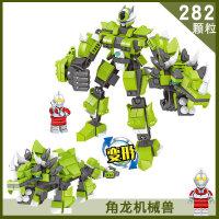 奥特曼力量钢铁飞龙2兼容legao男孩子拼装玩具变形恐龙机器人金刚