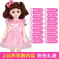 芭比会说话的智能洋娃娃女孩儿童玩具公主衣服仿真大单个布