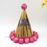 儿童生日帽子生日派对帽寿星帽毛球帽彩虹帽派对装扮用品
