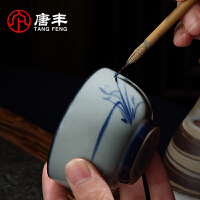 唐丰手绘品茗杯单个家用中国风功夫茶主人杯办公用杯个人陶瓷