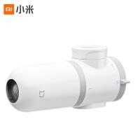 小米米家水龙头净水器家用净水机水龙头过滤器自来水滤水器官方