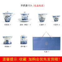 【新品】青花瓷茶具套装家用功夫茶简约中式茶道景德镇陶瓷茶壶茶杯整套