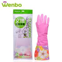 文博 接袖加长型保暖手套 加绒乳胶手套 加厚塑胶家务洗衣手套