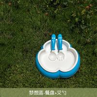 儿童餐盘儿童餐具套装 创意三叶草餐盘可爱花朵碗 婴幼儿辅食练习吃饭yw wk-133