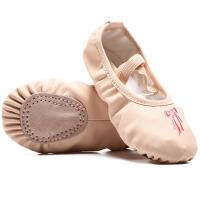 宝宝粉色舞蹈鞋小孩公主芭蕾舞鞋儿童舞蹈鞋女童软底练功鞋
