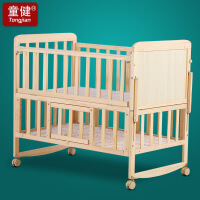 婴儿床实木无漆多功能新生儿摇篮摇床拼接大床bb床宝宝床