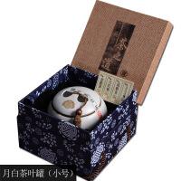 茶叶罐 陶瓷旅行小号汝窑密封罐茶叶桶 家用大号礼盒 包装茶罐