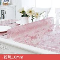 软质玻璃PVC餐桌布防油免洗餐桌垫茶几垫台布水晶板
