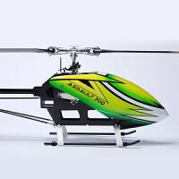 有摄像头的直升机专业700级遥控航模DFC无副翼轴传 3d特技飞机 空机套装