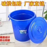 特大号蓝色塑料大圆桶加厚环卫户外垃圾桶钢化食品塑胶厨房水桶