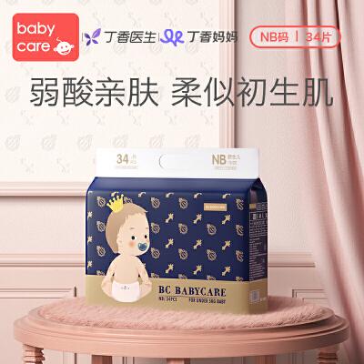 babycare纸尿裤皇室弱酸亲肤宝宝尿裤超薄透气婴儿尿不湿NB34片 凸点设计,吸水面增加3倍,接触面减少1/3