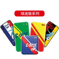 2018新款 充电宝20000毫安 超可爱迷你卡携大容量手机平板通用球迷足球比赛双usb输出 2万毫安 黄红