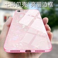 仙女iphone6手机壳6plus镜面玻璃苹果6s潮女款6p粉色贝壳个性钢化带挂绳挂脖式