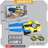 钢铁飞龙2变形玩具金刚5奥特曼恐龙机器人手表男女孩儿童模型