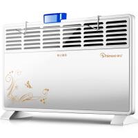 【当当自营】赛亿(Shinee)取暖器家用/取暖电器/电暖器/电暖气居浴室防水欧式快热炉HC5120R