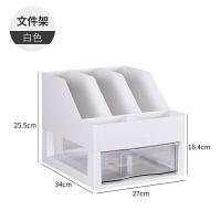 办公室桌面收纳盒书桌文件夹置物架文具杂物抽屉式塑料整理神器 1层 白色