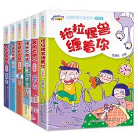 阳光姐姐的书 伍美珍新作阿呆阿瓜做好孩子全套6册注音版儿童独立成长故事书6-9-10岁老师推荐小学生一二三年级课外书籍