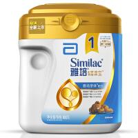 【当当自营】雅培 亲体金装喜康宝婴儿配方奶粉1段 900g/桶(雅培一段)