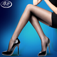 【6条装丝袜】浪莎丝袜超薄连裤袜性感防勾丝黑丝显瘦肉色长筒袜女(98313)