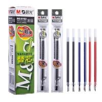 开学必备文具 晨光文具 中性笔替芯 水笔笔芯 笔芯0.5 中性笔笔芯 MG6102 0.5mm