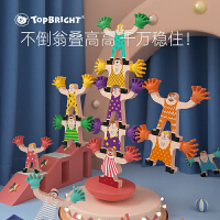 特宝儿指尖大力士叠叠高乐儿童积木平衡益智玩具互动桌面亲子游戏