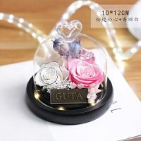 永生花礼盒玻璃罩生日礼品红色玫瑰花情人节七夕礼物保鲜花送女友
