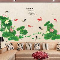 荷塘莲花墙贴中国风客厅电视背景墙书房房间装饰品墙贴可移除贴画 如图 超大